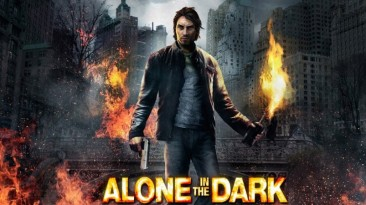 Alone in The Dark может получить продолжение