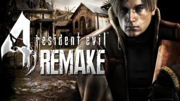 Почему стоит ждать ремейк Resident Evil 4?