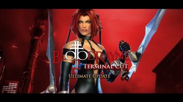 Трейлер BloodRayne 2: Terminal Cut Ultimate Update, финальное обновление переиздания
