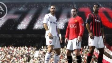 Продажи FIFA 10, Dragon Age: Origins и Left 4 Dead 2