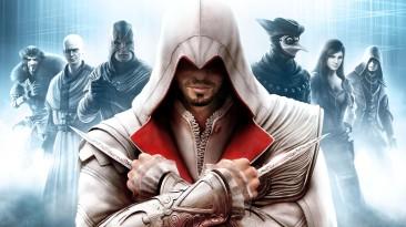 Assassins Creed Brotherhood: Сохранение/SaveGame (Поэтапные сохранения)