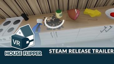 Популярный симулятор ремонта дома House Flipper выйдет для VR-устройств