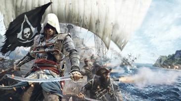 Обзор Assassin's Creed IV: Black Flag