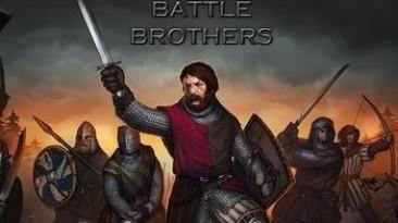 Обновление перевода Battle Brothers от ZoG Forum Team