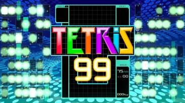 Tetris 99 получил обновление 2.1.0 - в игре появился новый режим Team Battle Mode