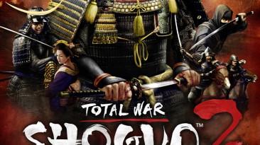 Total War: Shogun 2: Таблица для Cheat Engine [UPD: 12.04.2021/1.10 Build 6115] {Recifense}