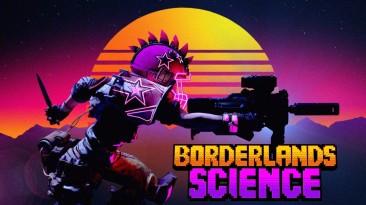 Borderlands Science стала феноменальным успехом для исследователей