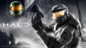 Halo: Combat Evolved Anniversary успешно стартовала в Steam