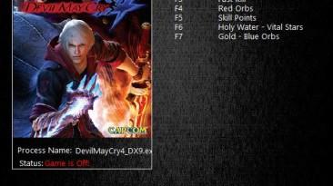 Devil May Cry 4: Трейнер/Trainer (+6) [Latest Steam] {MrAntiFun}