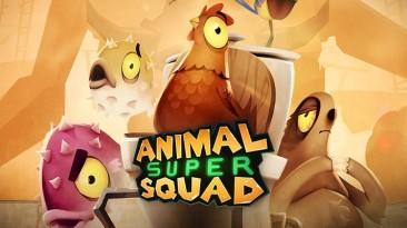 Платформенный экшен Animal Super Squad вышел для PlayStation 4 и Switch