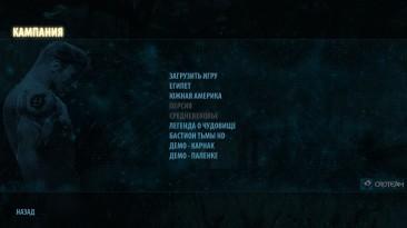 "Русификатор для DLC ""The Legend of The Beast"" и MapPack ""Бастион Тьмы HD"" (текст) (Whitysnake)"