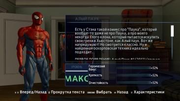 "The Amazing Spider-Man 2 ""Костюм MUA 3 spider [TuriCt]"""