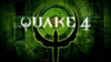 Bethesda возобновит производство дисков Quake 4. Стоимость шутера заметно снизится