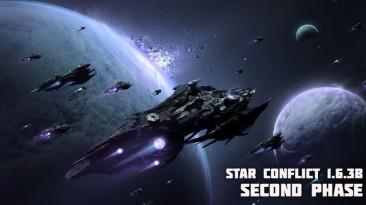 """Патч 1.6.3b и вторая фаза """"Лунной гонки"""" Star Conflict"""