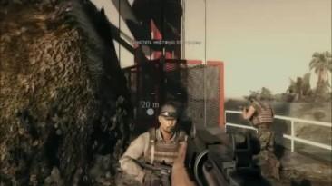 Прохождение Sniper: Ghost Warrior (Воин-призрак) - Часть 4. Уничтожить платформы