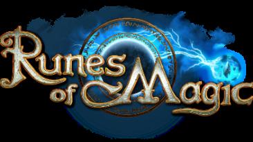 Годовщина игры в Runes of Magic