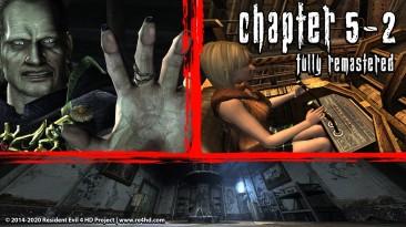 Демонстрация уровня 5-2 из модификации Resident Evil 4 HD Project
