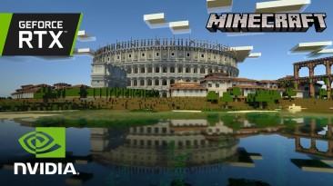 Cостоялся релиз Minecraft с поддержкой RTX