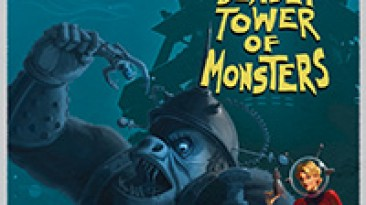 "Deadly Tower of Monsters ""Soundtrack (MP3)"""