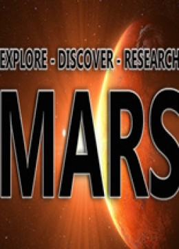 Mars Simulator: Red Planet