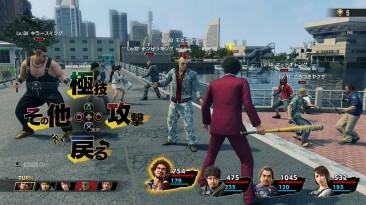 Серия Yakuza останется пошаговой ролевой игрой