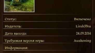 "Dragon Age: Origins ""New Camp"""