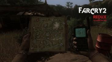 """Far Cry 2 """"Модифицированный FC2 Redux, возвращены стоковые иконки в легенде/карте"""""""