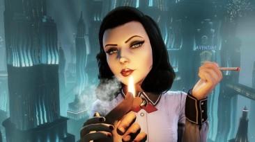 Слух: новая Bioshock находится в разработке под именем Parkside