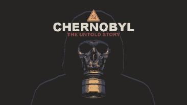 """""""Сталкер 2 будет полностью вдохновлен именно ей"""" - трейлер Chernobyl: The Untold Story от Ильи Мэддисона"""