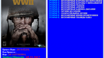 Call of Duty: WWII - Digital Deluxe Edition: Трейнер/Trainer (+10) [1.3] [Update 05.11.2017] [64 Bit] {Baracuda}