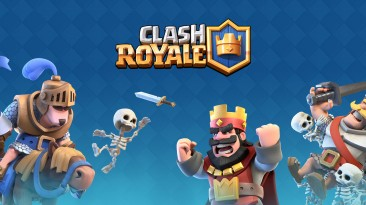 "Разработчики Clash Royale добавили в игру режим ""2 на 2"""
