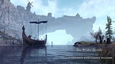 """Улучшенное консольное издание, дополнение """"Мертвые Земли"""" и подробности о будущем The Elder Scrolls Online"""