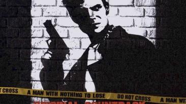 "Max Payne ""Original Soundtrack (OST)"""