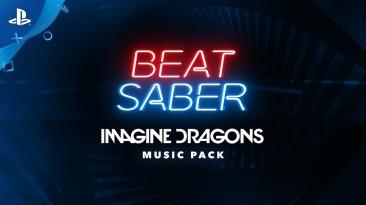 Новое DLC для Beat Saber открывает доступ к 10 трекам, написанным Imagine Dragons