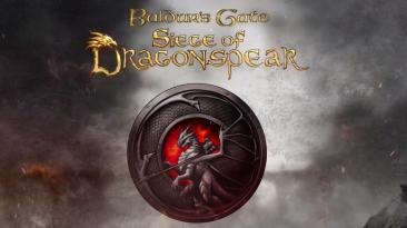 Вернись в Baldur's Gate уже сегодня