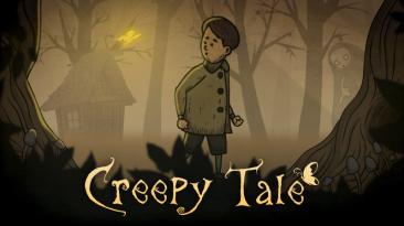 В Steam состоялся выход игры Creepy Tale