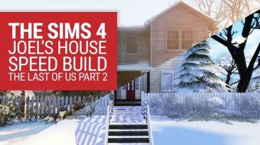 В The Sims 4 воссоздали дом Джоэла из The Last of Us Part 2