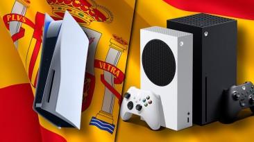 PlayStation 5 стартовала в Испании в три раза лучше Xbox Series X / S