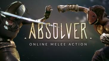 Absolver: Трейнер/Trainer (+8) [1.07] {Kalas}