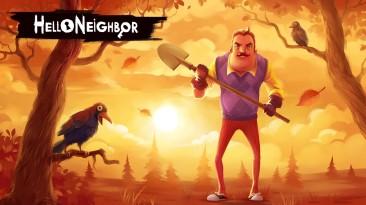 В Hello Neighbor сыграли 30 млн. раз. Продажи книг принесли 16 млн. долларов