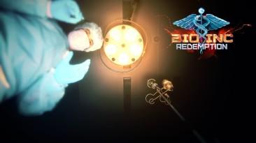 Bio Inc. Redemption выйдет в декабре на Android и iOS