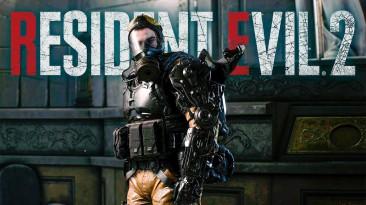 """Resident Evil 2 """"Леон Улучшенный Hazmat"""""""