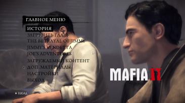 """Mafia 2 """"New video for menu v1.0 """""""