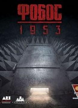 Phobos: 1953
