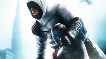 Assassin's Creed: Bloodlines: Совет (Карты расположения монет тамплиеров)