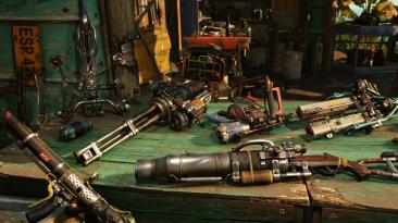 """Far Cry 6 """"Улучшенный урон от оружия"""""""