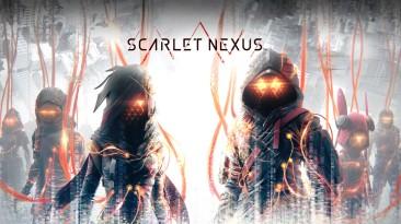 Разрешение и производительность Scarlet Nexus на консолях Xbox