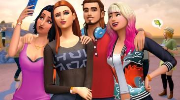В The Sims 4 добавят больше оттенков кожи для персонажей - этого требовали фанаты игры