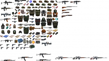 "S.T.A.L.K.E.R.: Call of Pripyat ""S.T.A.L.K.E.R - Variety origin weapon"""