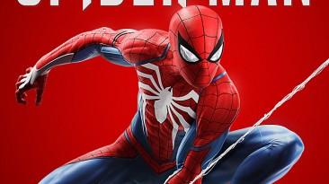 Питер Паркер - Человек-Паук - 1-25 номеров /Spider-Man (Комикс ЛТД)